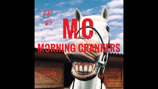 Morning Crankers